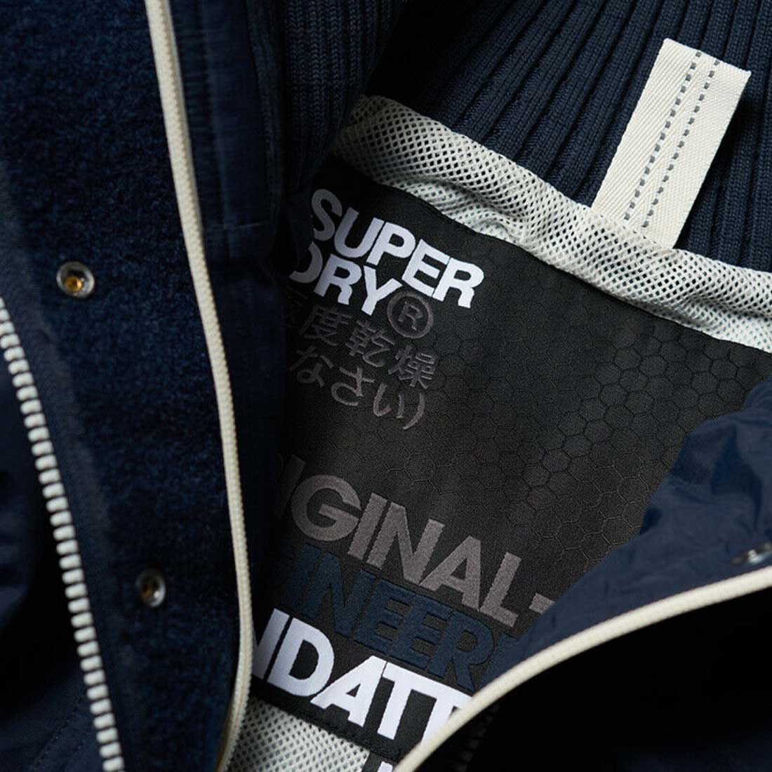 Superdry Mens Technical Windattack Core Jacket